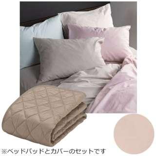 【ベッドパッド/ボックスシーツ】セレクト3点セット(羊毛メッシュパッド・エッフェボックスシーツ2枚/薄型シングルサイズ/ピンク) フランスベッド