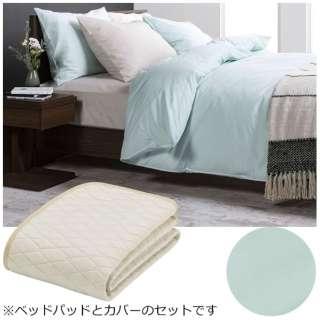 【ベッドパッド/ボックスシーツ】セレクト3点セット(コットンメッシュベッドパッド/エッフェボックスシーツ2枚/ブルー/薄型シングルサイズ) フランスベッド
