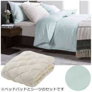 【ベッドパッド/ボックスシーツ】セレクト3点セット(ソロテックスベッドパッド/エッフェボックスシーツ2枚/ブルー/シングルサイズ) フランスベッド