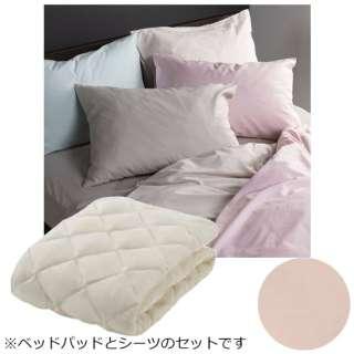 【ベッドパッド/ボックスシーツ】セレクト3点セット(ソロテックスベッドパッド/エッフェボックスシーツ2枚/ピンク/薄型シングルサイズ) フランスベッド