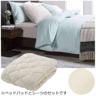 【ベッドパッド/ボックスシーツ】セレクト3点セット(ソロテックスベッドパッド/エッフェボックスシーツ2枚/キナリ/薄型シングルサイズ) フランスベッド