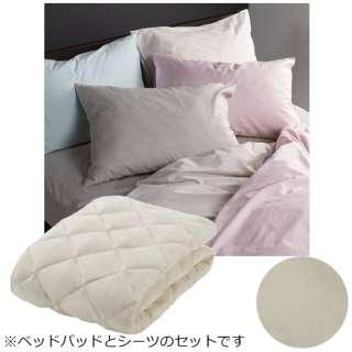 【ベッドパッド/ボックスシーツ】セレクト3点セット(ソロテックスベッドパッド/エッフェボックスシーツ2枚/ベージュ/薄型シングルサイズ) フランスベッド