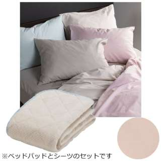 【ベッドパッド/ボックスシーツ】セレクト3点セット(オールシーズンメッシュパッド/エッフェボックスシーツ2枚/ピンク/シングルサイズ) フランスベッド