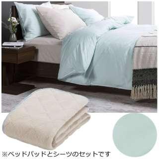 【ベッドパッド/ボックスシーツ】セレクト3点セット(オールシーズンメッシュパッド/エッフェボックスシーツ2枚/ブルー/薄型シングルサイズ) フランスベッド