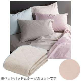 【ベッドパッド/ボックスシーツ】セレクト3点セット(オールシーズンメッシュパッド/エッフェボックスシーツ2枚/ピンク/薄型シングルサイズ) フランスベッド
