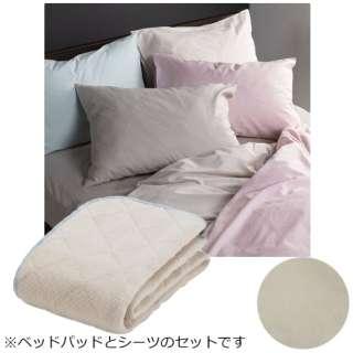 【ベッドパッド/ボックスシーツ】セレクト3点セット(オールシーズンメッシュパッド/エッフェボックスシーツ2枚/ベージュ/薄型シングルサイズ) フランスベッド