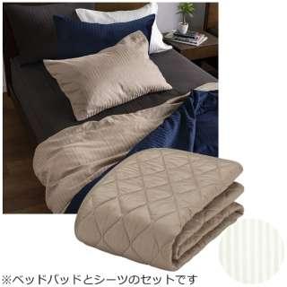 【ベッドパッド/ボックスシーツ】セレクト3点セット(羊毛メッシュベッドパッド/ライン&アースNボックスシーツ2枚/ホワイト/クィーンサイズ) フランスベッド