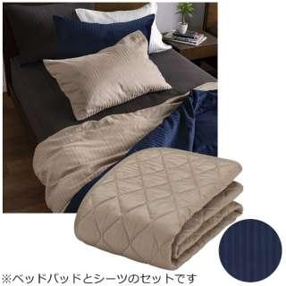 【ベッドパッド/ボックスシーツ】セレクト3点セット(羊毛メッシュベッドパッド/ライン&アースNボックスシーツ2枚/ネイビー/キングサイズ) フランスベッド