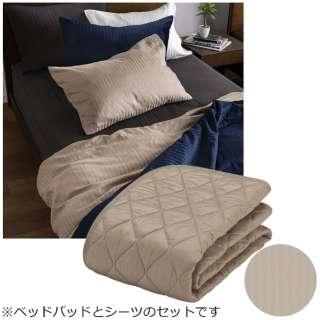 【ベッドパッド/ボックスシーツ】セレクト3点セット(羊毛メッシュベッドパッド/ライン&アースNボックスシーツ2枚/ベージュ/キングサイズ) フランスベッド