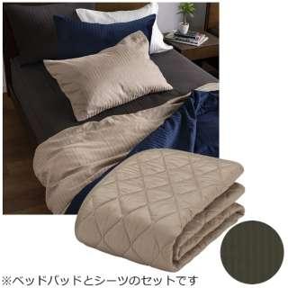 【ベッドパッド/ボックスシーツ】セレクト3点セット(羊毛メッシュベッドパッド/ライン&アースNボックスシーツ2枚/チャコールグレー/キングサイズ) フランスベッド