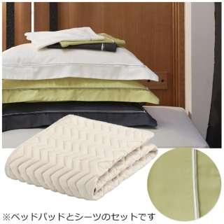 【ベッドパッド/ボックスシーツ】セレクト3点セット(バイオベッドパッド/プレミアムボックスシーツ2枚/ライムグリーン/シングルサイズ) フランスベッド