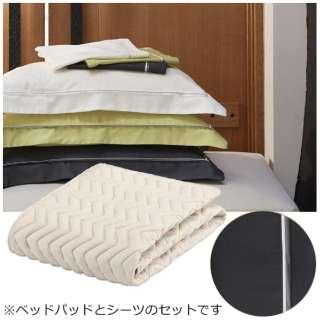 【ベッドパッド/ボックスシーツ】セレクト3点セット(バイオベッドパッド/プレミアムボックスシーツ2枚/ミッドナイトブルー/シングルサイズ) フランスベッド