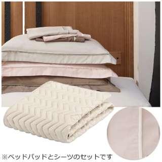 【ベッドパッド/ボックスシーツ】セレクト3点セット(バイオベッドパッド/プレミアムボックスシーツ2枚/ペールピンク/ダブルサイズ) フランスベッド