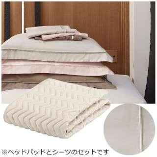 【ベッドパッド/ボックスシーツ】セレクト3点セット(バイオベッドパッド/プレミアムボックスシーツ2枚/グレージュ/ダブルサイズ) フランスベッド