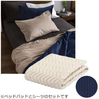 【ベッドパッド/ボックスシーツ】セレクト3点セット(バイオベッドパッド/ライン&アースNボックスシーツ2枚/ネイビー/ダブルサイズ) フランスベッド