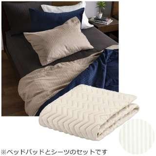 【ベッドパッド/ボックスシーツ】セレクト3点セット(バイオベッドパッド/ライン&アースNボックスシーツ2枚/ホワイト/キングサイズ) フランスベッド