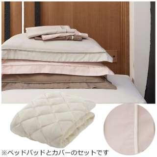 【ベッドパッド/ボックスシーツ】セレクト3点セット(ソロテックスベッドパッド・プレミアムボックスシーツ2枚/シングルサイズ/ペールピンク) フランスベッド