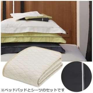 【ベッドパッド/ボックスシーツ】セレクト3点セット(コットンメッシュベッドパッド/プレミアムボックスシーツ2枚/ミッドナイトブルー/シングルサイズ) フランスベッド