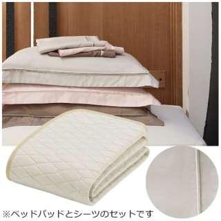 【ベッドパッド/ボックスシーツ】セレクト3点セット(コットンメッシュベッドパッド/プレミアムボックスシーツ2枚/グレージュ/シングルサイズ) フランスベッド