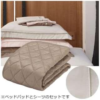 【ベッドパッド/ボックスシーツ】セレクト3点セット(羊毛メッシュベッドパッド/プレミアムボックスシーツ2枚/グレージュ/シングルサイズ) フランスベッド