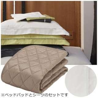 【ベッドパッド/ボックスシーツ】セレクト3点セット(羊毛メッシュベッドパッド/プレミアムボックスシーツ2枚/ホワイト/ワイドダブルサイズ) フランスベッド