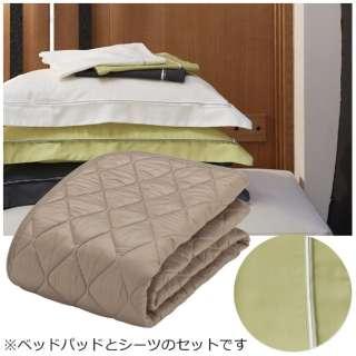 【ベッドパッド/ボックスシーツ】セレクト3点セット(羊毛メッシュベッドパッド/プレミアムボックスシーツ2枚/ライムグリーン/ワイドダブルサイズ) フランスベッド