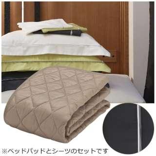 【ベッドパッド/ボックスシーツ】セレクト3点セット(羊毛メッシュベッドパッド/プレミアムボックスシーツ2枚/ミッドナイトブルー/ワイドダブルサイズ) フランスベッド