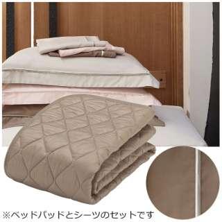 【ベッドパッド/ボックスシーツ】セレクト3点セット(羊毛メッシュベッドパッド/プレミアムボックスシーツ2枚/ラテブラウン/キングサイズ) フランスベッド