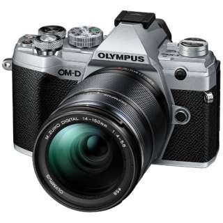 OM-D E-M5 Mark III ミラーレス一眼カメラ 14-150mm II レンズキット シルバー [ズームレンズ]