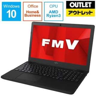 【アウトレット品】 15.6型ノートPC [Office付・AMD Ryzen 3・SSD 256GB・メモリ 4GB] LIFEBOOK AH43/D1  FMVA43D1BP シャイニーブラック 【外装不良品】