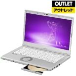【アウトレット品】 14.0型ノートPC [Office・Win10 Pro・Core i5・SSD 256GB・メモリ 8GB] Let's note(レッツノート)LV8シリーズ  CF-LV8KDGQR シルバー 【外装不良品】