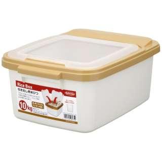引き出し用米びつ 10kg パッキン付き B-2897