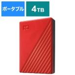 WDBPKJ0040BRD-JESN 外付けHDD レッド [ポータブル型 /4TB]