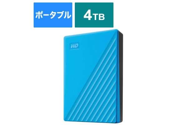 ウエスタンデジタル「My Passport」WDBPKJ0040BBL-JESN(4TB)