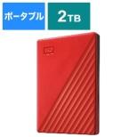 WDBYVG0020BRD-JESN 外付けHDD レッド [ポータブル型 /2TB]