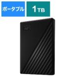 WDBYVG0010BBK-JESN 外付けHDD ブラック [ポータブル型 /1TB]