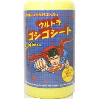ウルトラゴシゴシート(マルチクリーニングペーパー)50シート スーパーマン