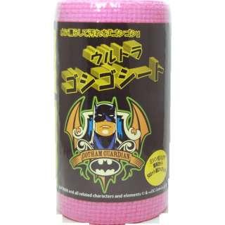 ウルトラゴシゴシート(マルチクリーニングペーパー)50シート バットマン