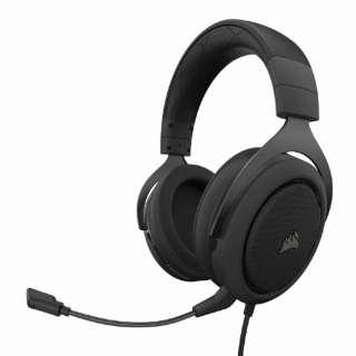 CA-9011215-AP ゲーミングヘッドセット HS50 PRO STEREO Carbon ブラック [φ3.5mmミニプラグ /両耳 /ヘッドバンドタイプ]