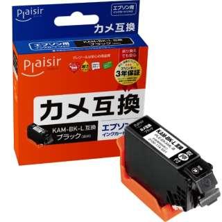 PLE-EKAML-B 互換プリンターインク エプソン用 ブラック