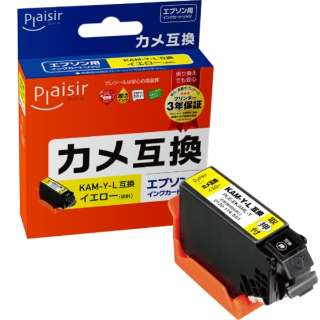 PLE-EKAML-Y 互換プリンターインク エプソン用 イエロー