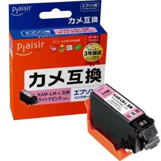 PLE-EKAML-LM 互換プリンターインク エプソン用 ライトマゼンタ