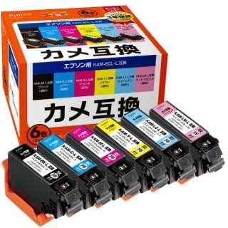 PLE-EKAML-6P 互換プリンターインク エプソン用 6色セット