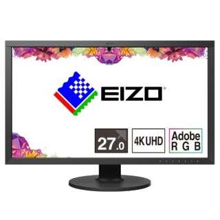 CS2740-BK PCモニター ColorEdge カラーマネージメント [27型 /ワイド /4K(3840×2160)]