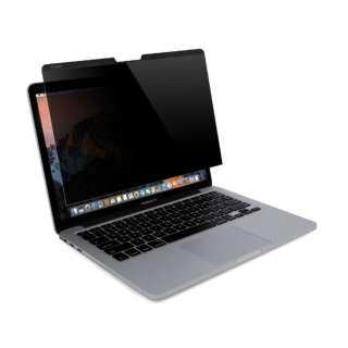 MacBook Pro 13インチ用 プライバシーフィルター K64490JP
