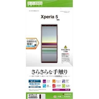 Xperia 5 さらさらフィルム R2092XP5