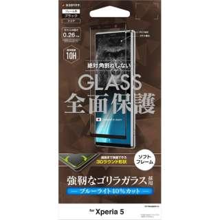 Xperia 5 3Dゴリラパネル ソフトフレーム SGE2111XP5 ブラック