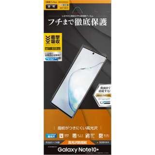 Galaxy Note10+ 薄型TPUフィルム UG2171GN10P