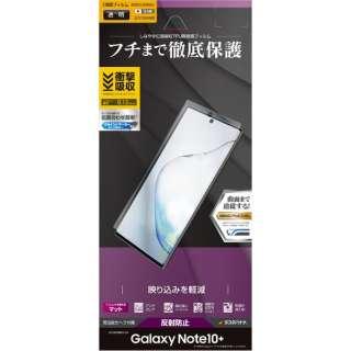 Galaxy Note10+ 薄型TPUフィルム UT2172GN10P