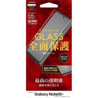 Galaxy Note10+ 3Dパネル全面保護 3S2175GN10P ブラック